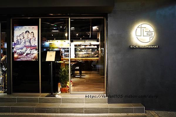 【台北美食】大亨餐酒館 #情人節套餐 #約會餐廳 #台北餐酒館 #中山站 (4).JPG