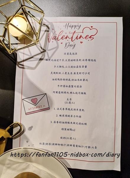 【台北美食】大亨餐酒館 #情人節套餐 #約會餐廳 #台北餐酒館 #中山站 (24).jpg