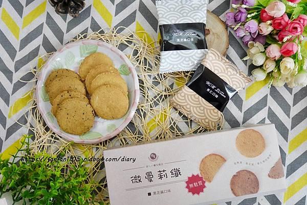 微曼莉纖纖餅 #高蛋白餅乾 #高蛋白 #無麩質餅乾 低醣飲食的最佳夥伴 (8).JPG