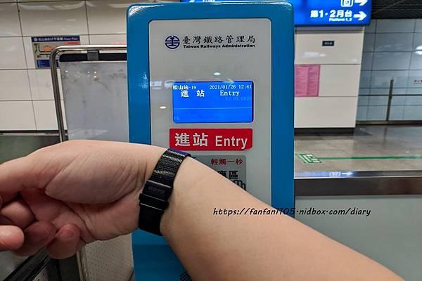 台南在地手錶品牌【GOTOwatch】Easy Travel 行動系列 #時間 #一卡通  #LINE Pay #超商小額支付 (10).jpg