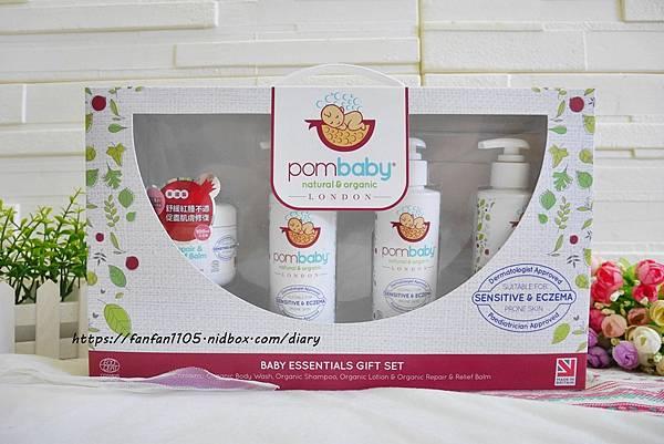 【彌月禮盒】Pombaby旗艦禮盒 通過英國皮膚科&小兒科醫生認證 #洗髮露 #沐浴露 #保濕乳液 #修復霜 (1).JPG