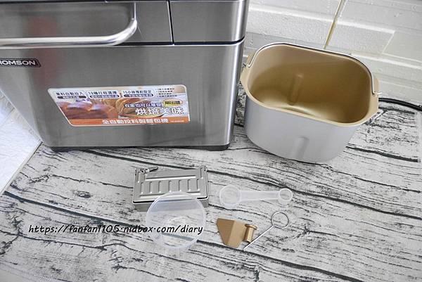 【麵包機推薦】THOMSON 全自動投料製麵包機 TM-SAB02M #19種行程設定 麵包新手也能易上手 (6).JPG