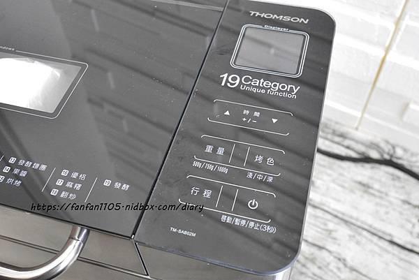【麵包機推薦】THOMSON 全自動投料製麵包機 TM-SAB02M #19種行程設定 麵包新手也能易上手 (4).JPG