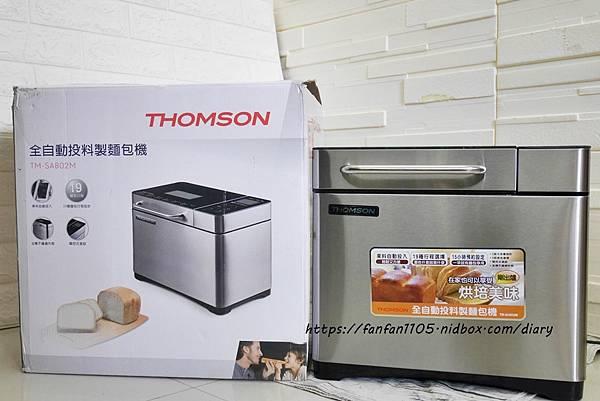 【麵包機推薦】THOMSON 全自動投料製麵包機 TM-SAB02M #19種行程設定 麵包新手也能易上手 (1).JPG