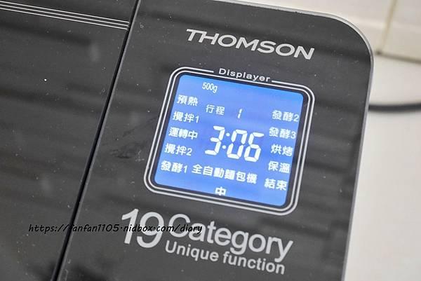 【麵包機推薦】THOMSON 全自動投料製麵包機 TM-SAB02M #19種行程設定 麵包新手也能易上手 (16).JPG