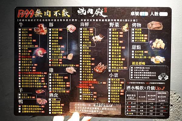 【板橋燒肉】燒肉殿-頂級燒肉吃到飽專門店-板橋店 #499元吃到飽 #板橋吃到飽 #板橋美食 (13).JPG