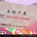 DSC_6831_副本.jpg