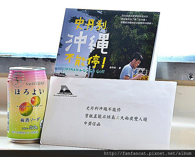 DSC_6278_副本