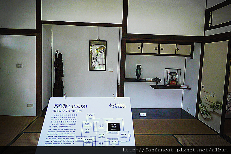 P1110527.jpg