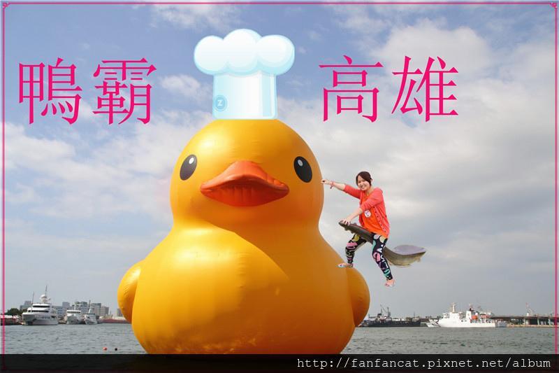 DSC_4643_副本01.jpg