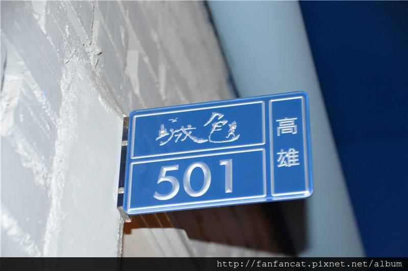 DSC_5534.jpg