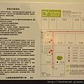 DSC_7752_副本.jpg