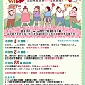 wiupEDM2014-4-01