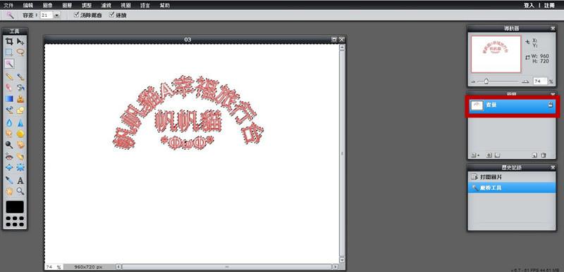 04_副本.jpg