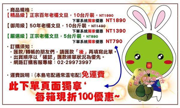 1408905482-201084316_n.jpg