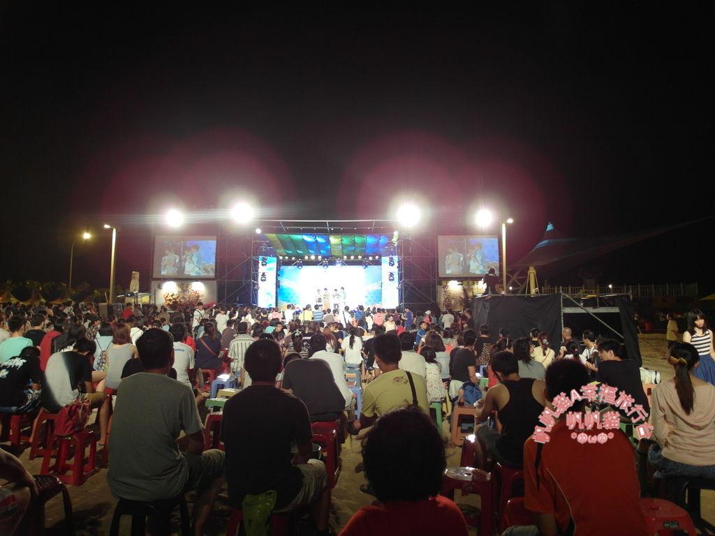 在金門的戶外聽演唱會是種享受.JPG