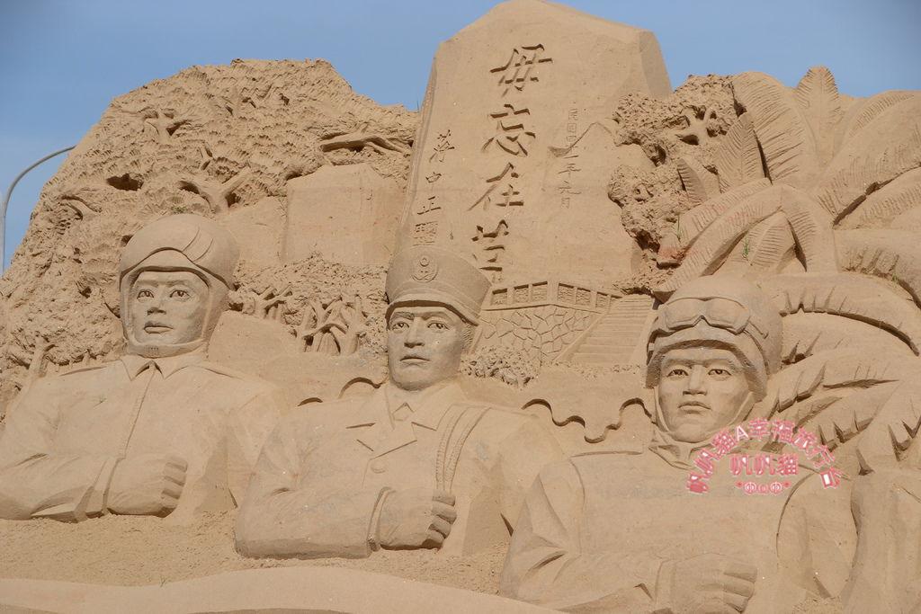 每個沙雕人物的表情都維妙維肖.JPG