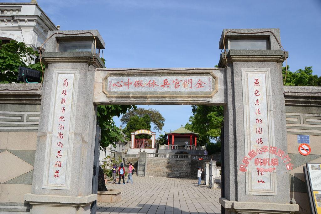 陳景蘭洋樓以前是金門官兵休假中心