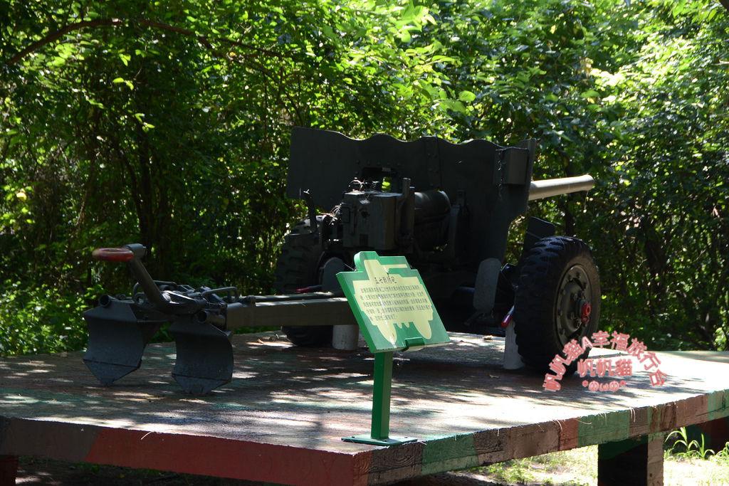 五七戰防砲展示.JPG