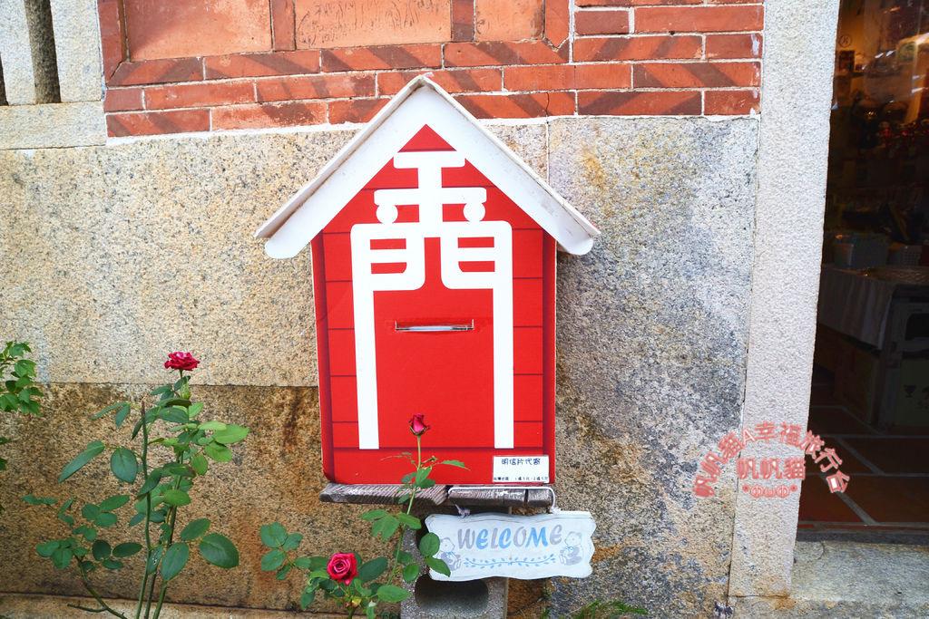 巷弄中有金門特色的郵箱只要貼上郵票店家就會代寄.jpg