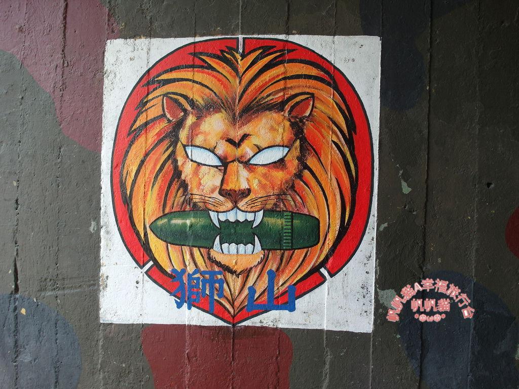 坑道口有神獅的logo.JPG