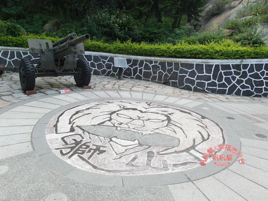 這裡是全坑道式砲彈陣地.JPG