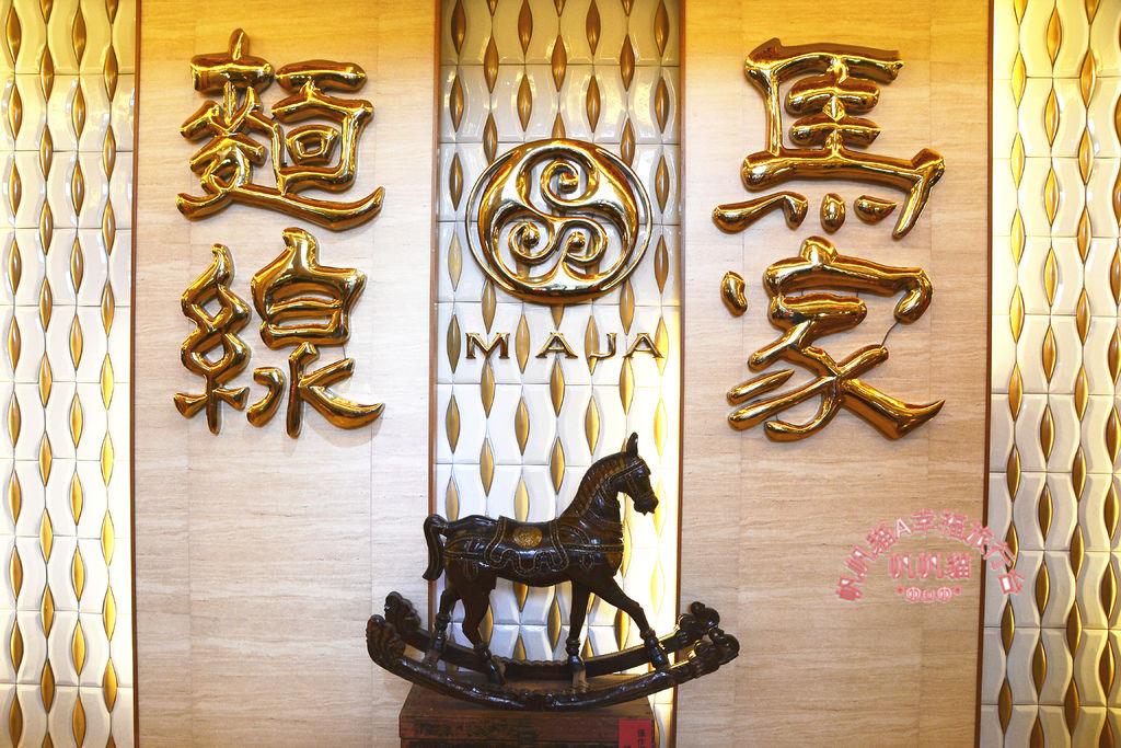 馬家麵線是已經傳了四代的百年老店.JPG