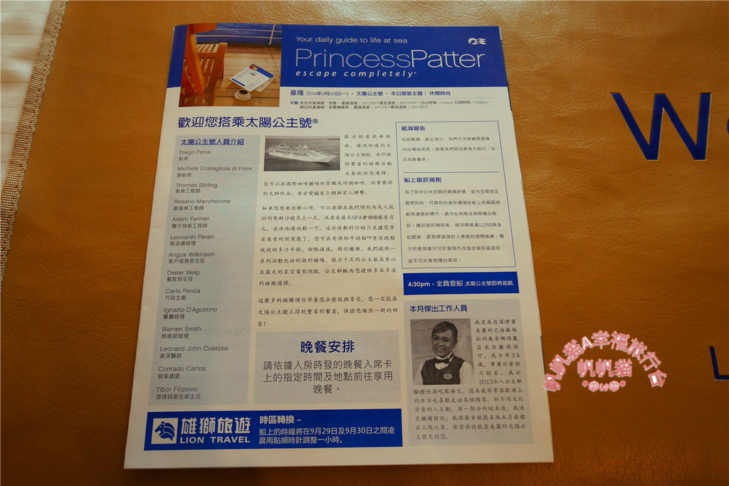 P4430022.jpg