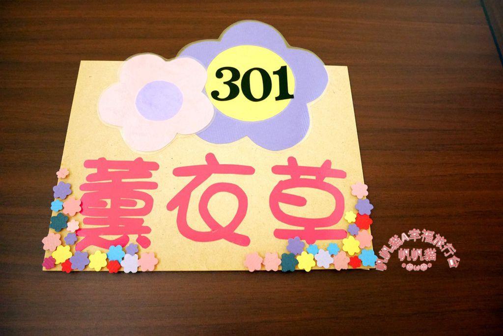 P4450995.jpg