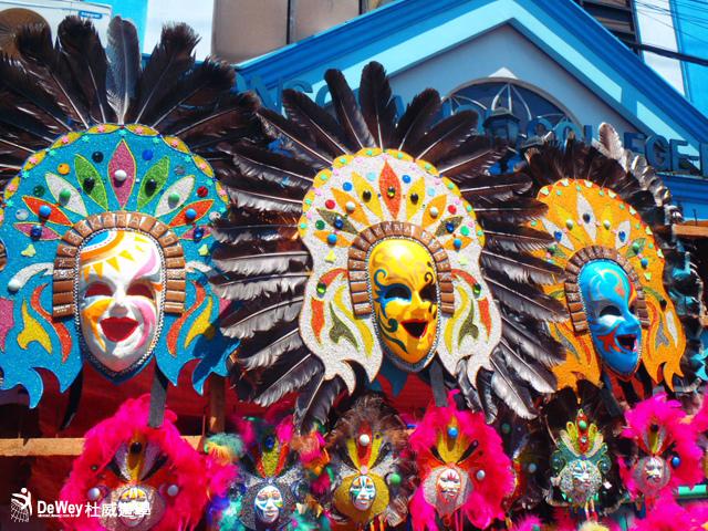 masskara-festival-1.jpg