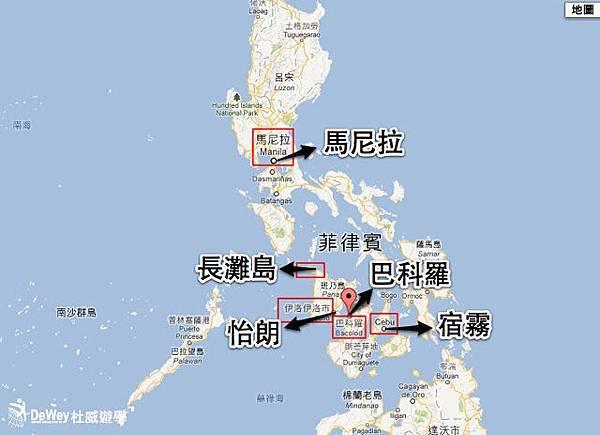 Philippine-map.jpg
