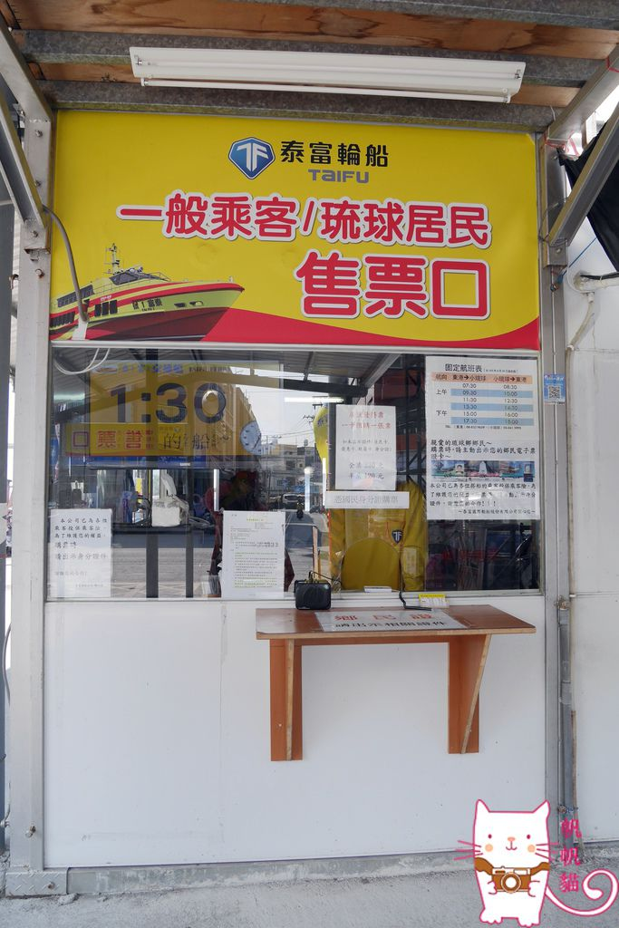 P4620896.jpg