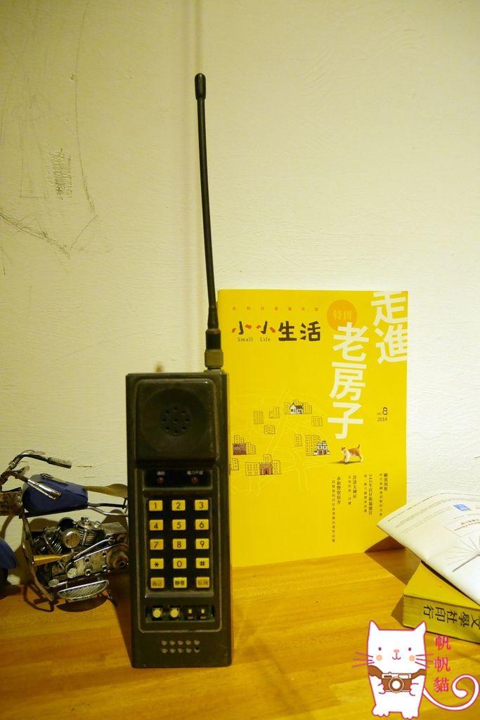 P4640854.jpg