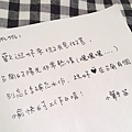 20150503_152654.jpg
