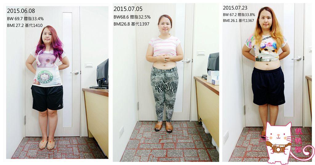 0608_副本_meitu_1_副本