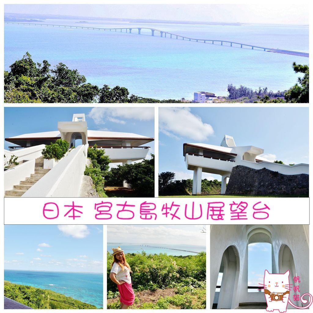 PC110104_副本.jpg