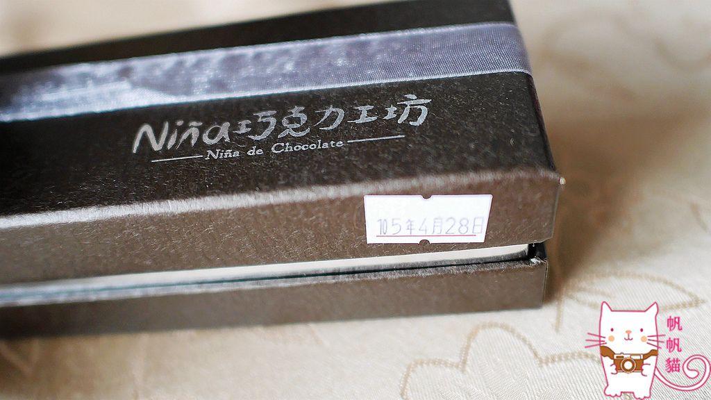 P1560966.jpg
