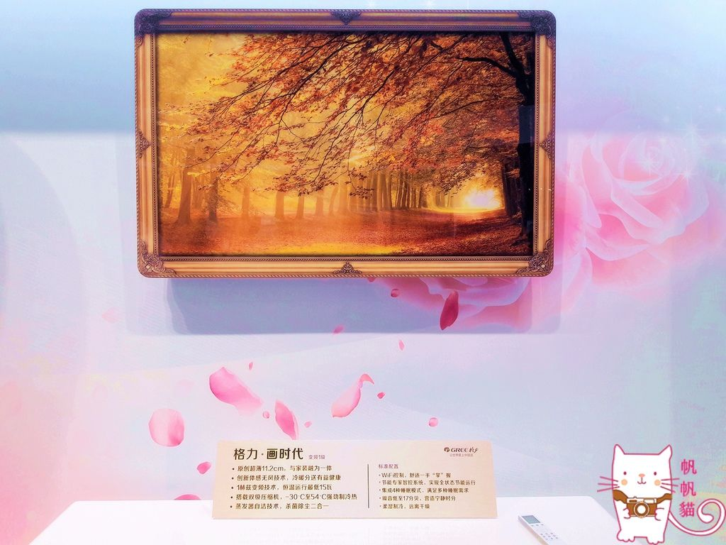image1535_副本.jpg