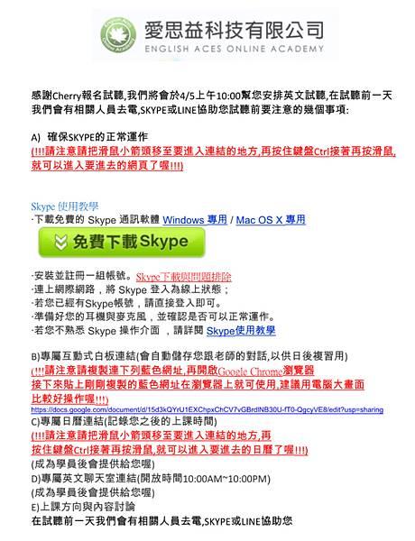 04_meitu_2.jpg