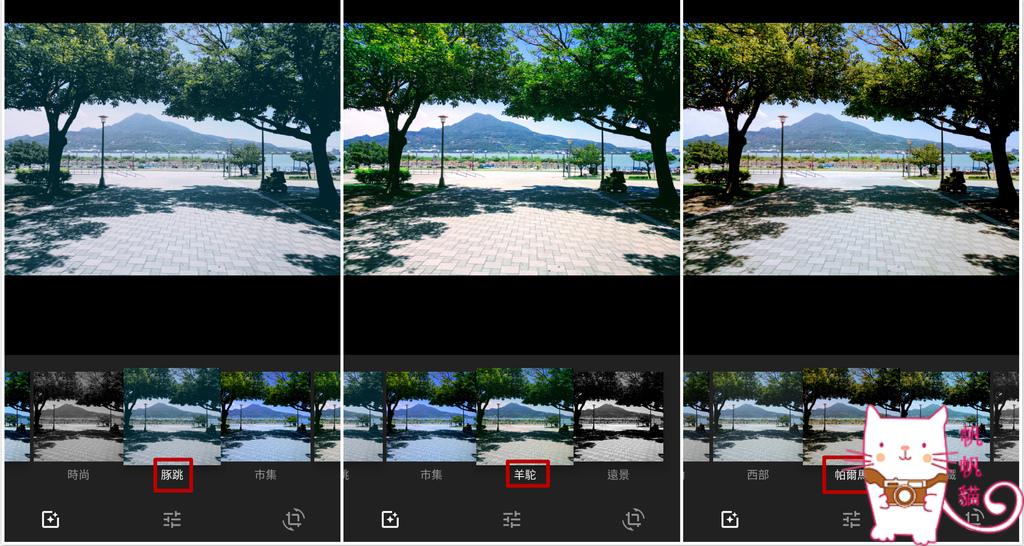 Screenshot_20170614-143555_meitu_4