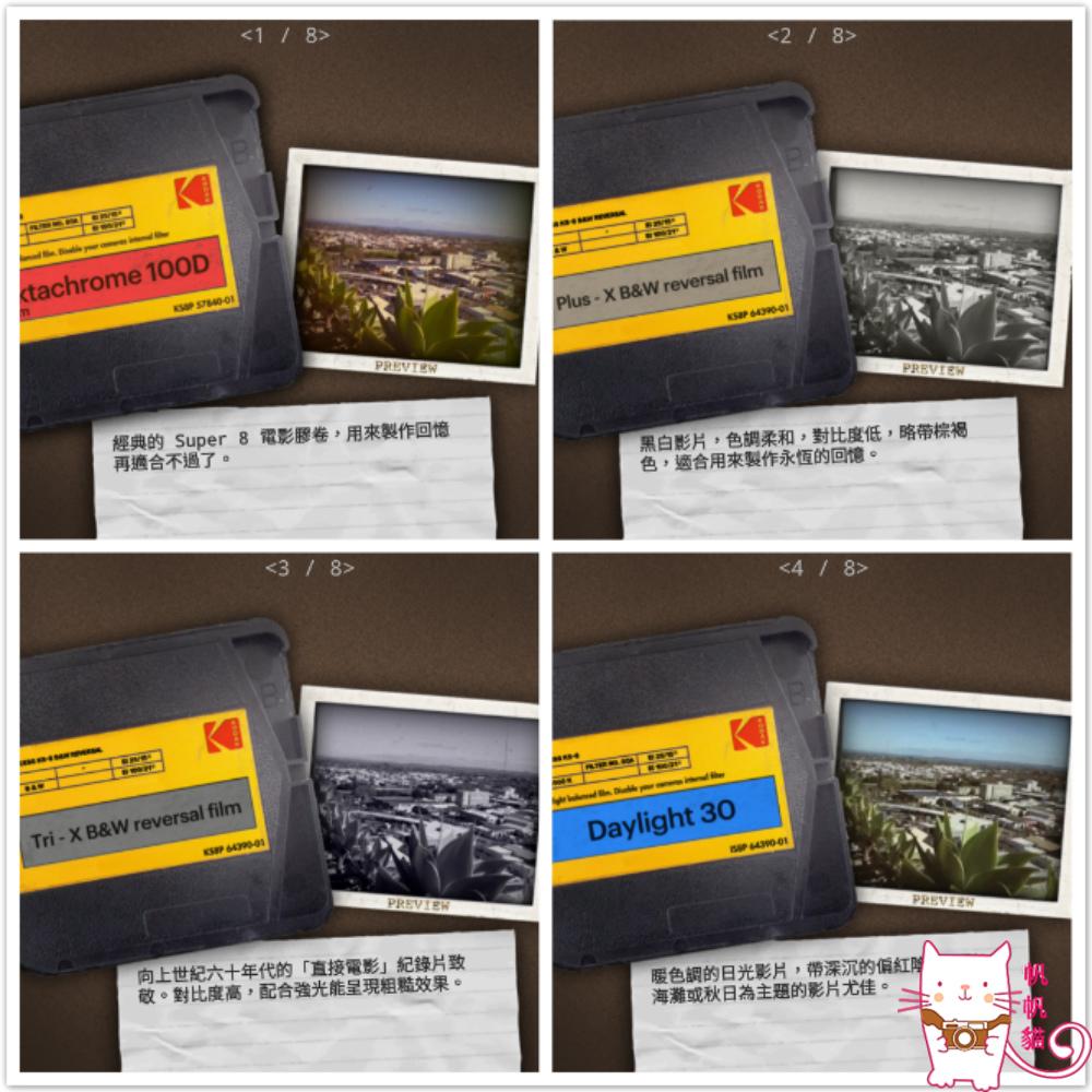 Screenshot_20170614-150916_meitu_6