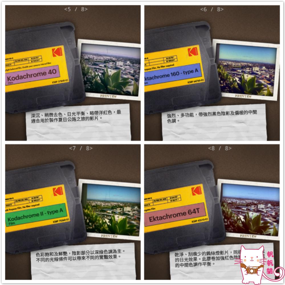 Screenshot_20170614-150947_meitu_7