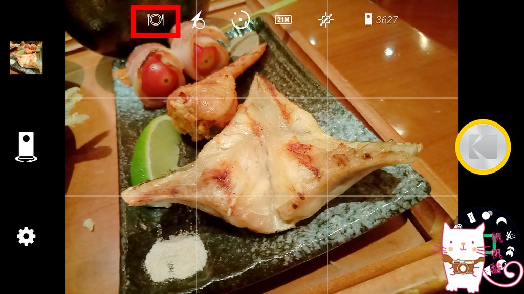Screenshot_20170613-191137_副本