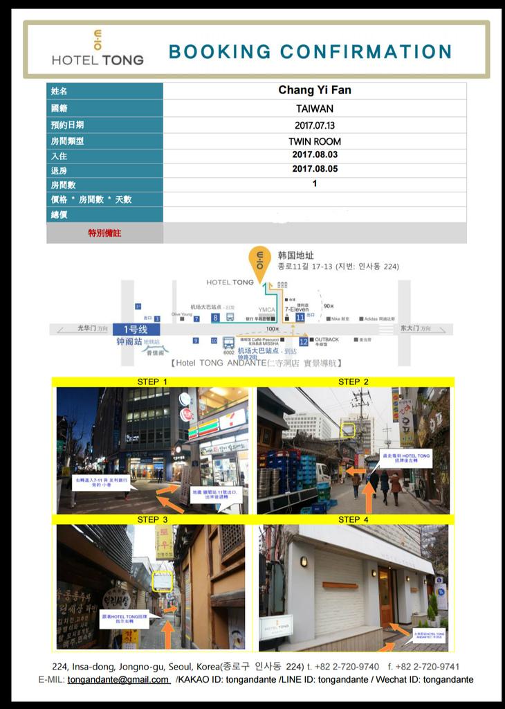 Screenshot_2017-09-04-16-54-06-87_meitu_2.jpg
