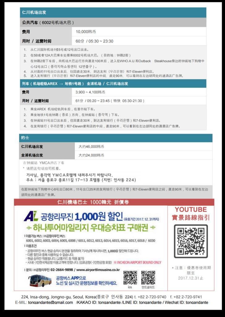 Screenshot_2017-09-04-16-54-12-78_meitu_3.jpg