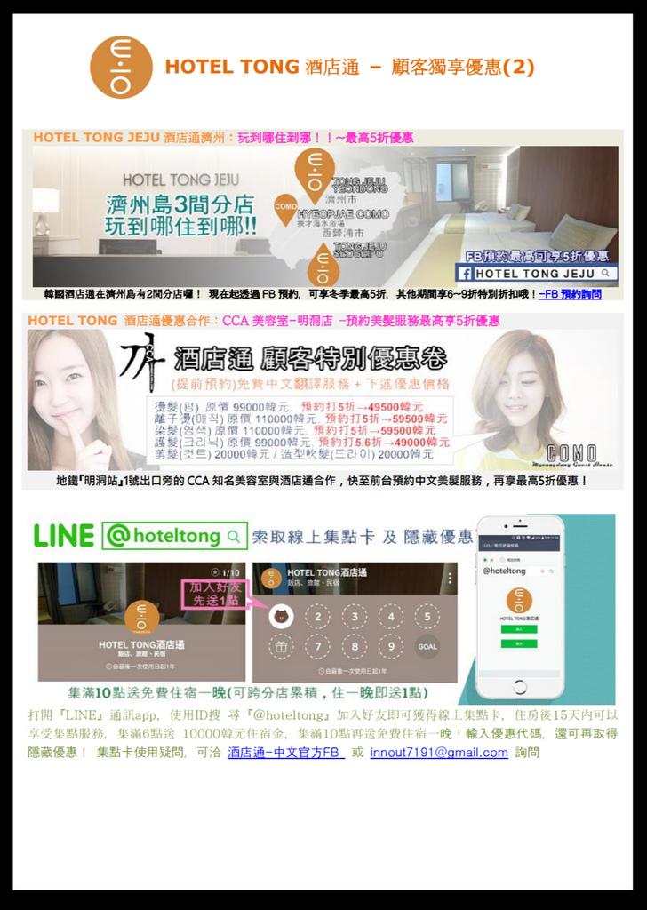 Screenshot_2017-09-04-16-54-20-18_meitu_5.jpg