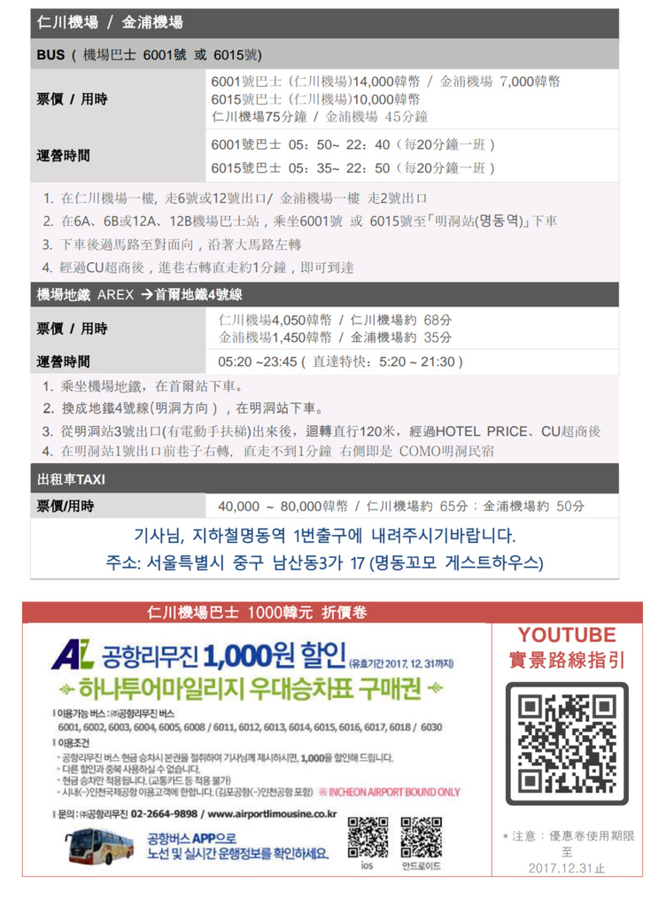 Screenshot_2017-09-04-21-26-33-57_meitu_12.jpg