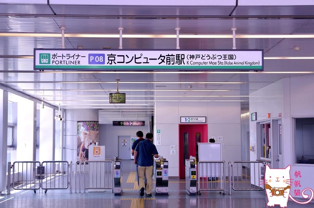 _DSC3926_副本