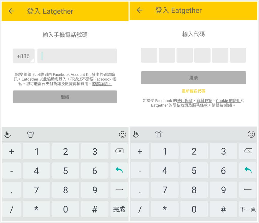 Screenshot_2017-10-10-11-30-04-00_meitu_11.jpg