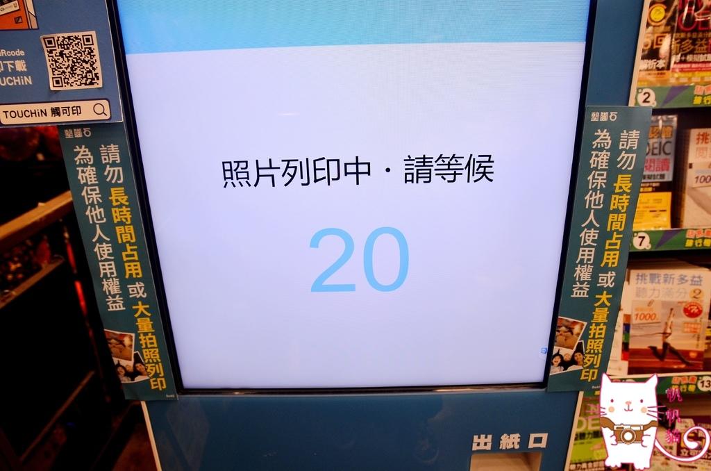 _DSC0372_副本